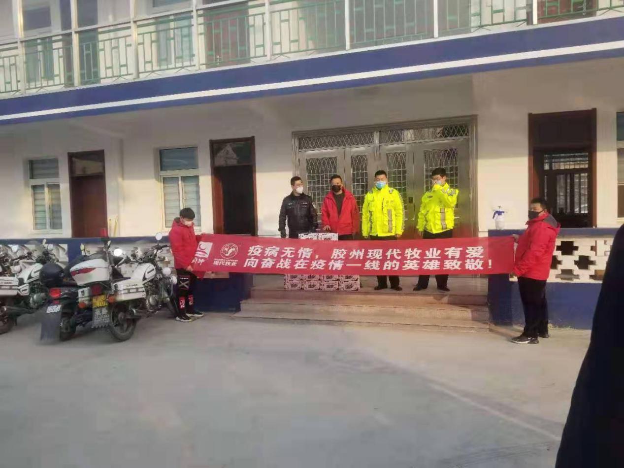 青島雪升源商貿有限公司捐贈致敬抗疫一線