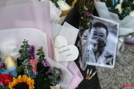 生命湖:愿为英雄李文亮父母提供终身养老服务