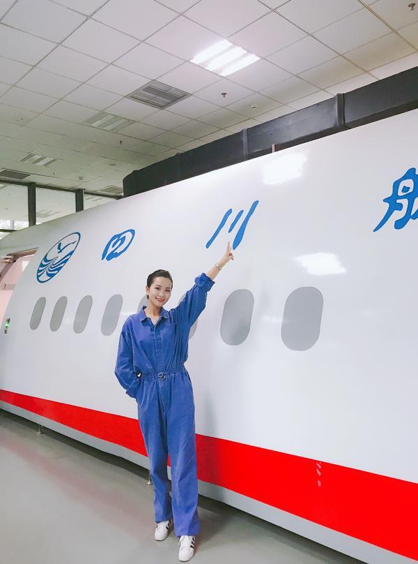 毕节职业技术学院·航空学院学子职场初体验