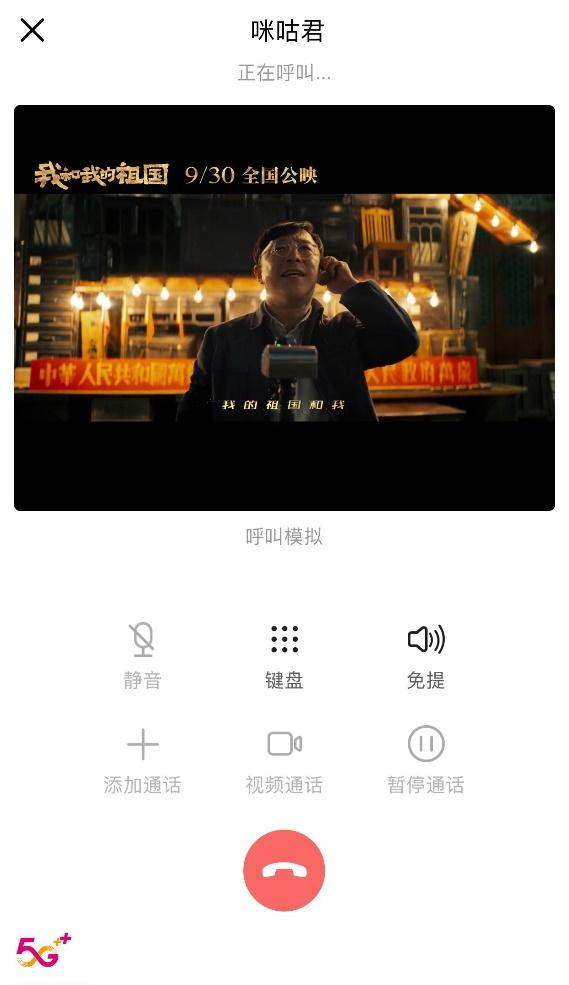 C:Users15122AppDataLocalTempWeChat Files464762151600288091.jpg