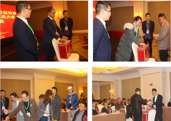 福州市智能家居行业协会成立 陈明当选首届会长图3