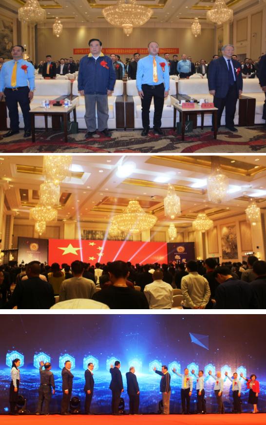 【致敬新中国成立70周年闽商影响力商协会行业大联盟在福州举办 】图3