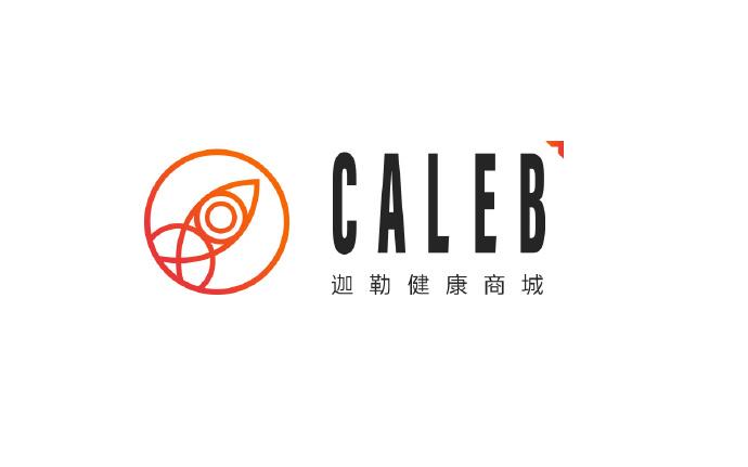 CALEB健康商城明星产品小罐膏打造健康新概念