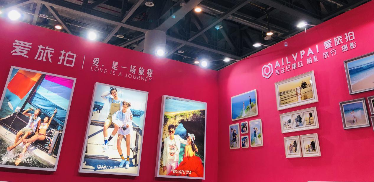 WeChat 圖片_20190615141037