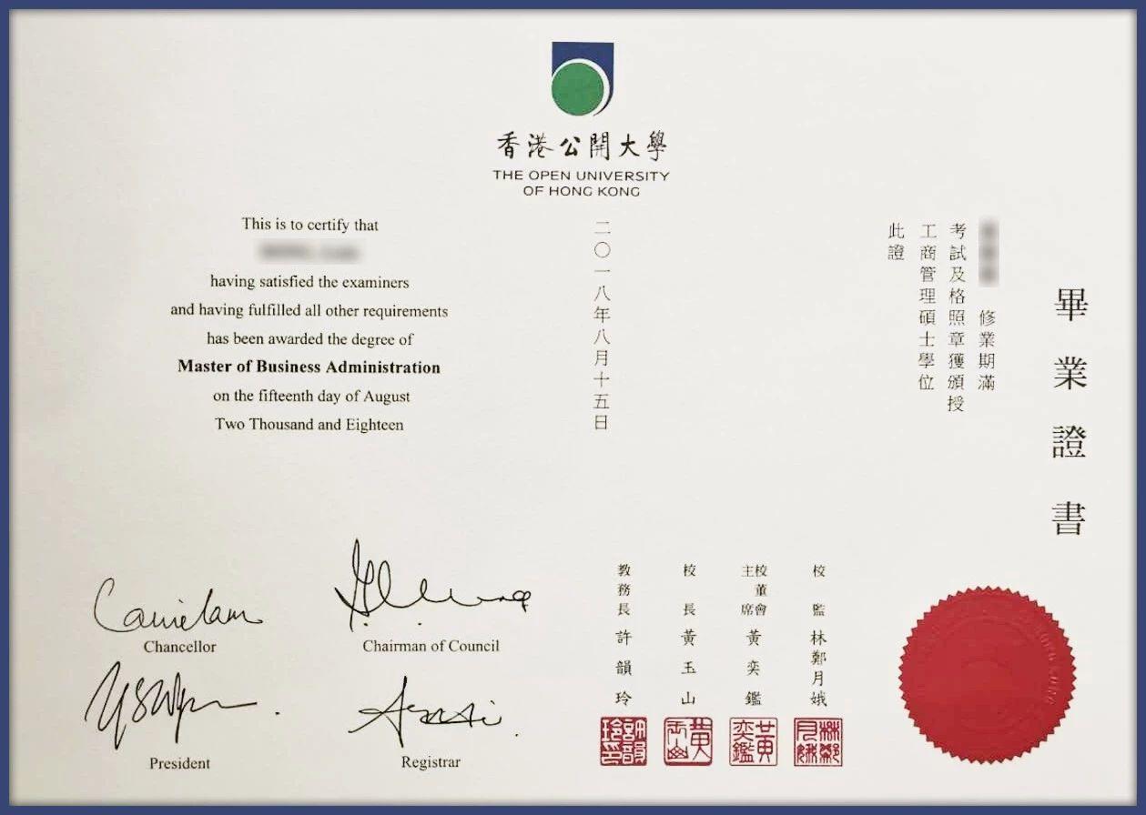 留学香港条件_香港研究生留学条件_香港博士留学条件