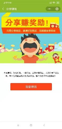 C:\Users\ADMINI~1\AppData\Local\Temp\WeChat Files\aaaaf10abae08e4c4b894fee02afc51.jpg