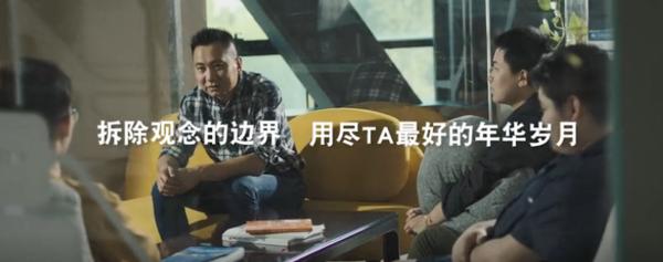 2019热点营销:奥迪和凤凰网的这波操作带火了100位高校教师