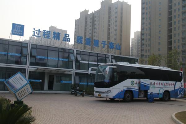 中建一局庐江新二中项目开展员工集体体检活动