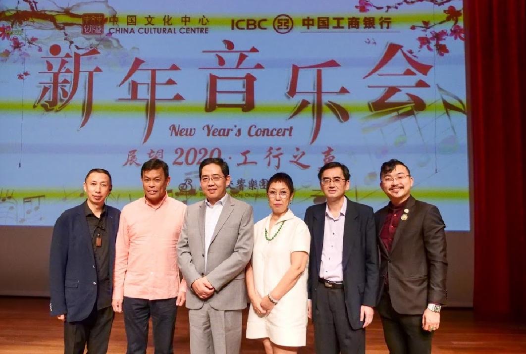 """中国文化中心、中国工商银行新加坡分行共同打造""""新年音乐会"""""""