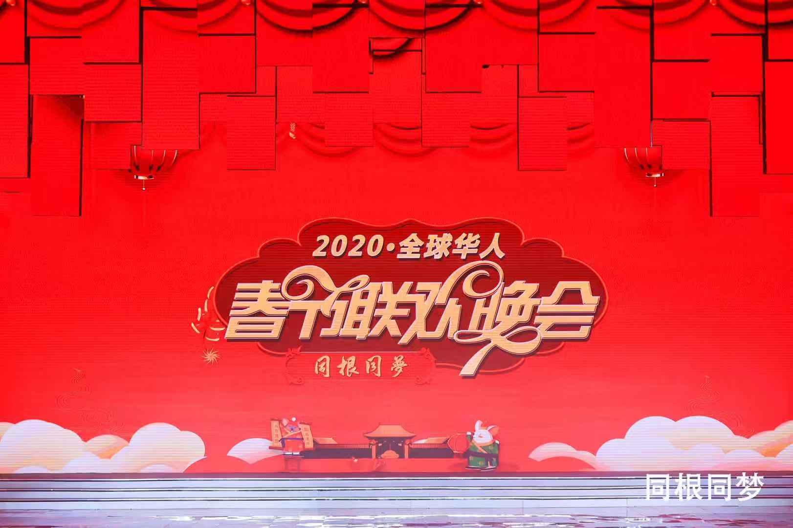 """卓顺发太平绅士荣获""""华人楷模 2019年度人物奖和慈善领袖奖荣誉称号""""图1"""