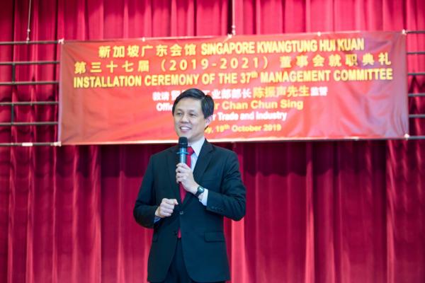 新加坡广东会馆第37届(2019-2021年) 董事会就职典礼圆满举办