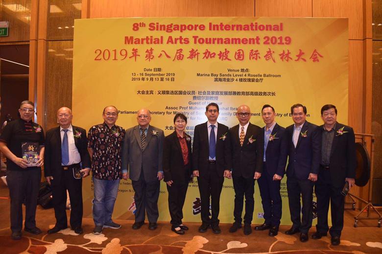 卓顺发太平绅士受邀参加新加坡武林大会第八次开幕仪式