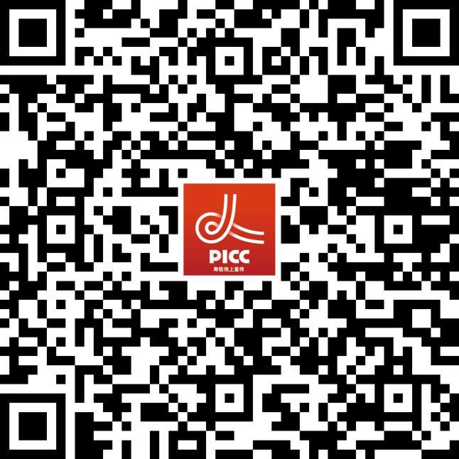中国人保APP注册二维码-白色底