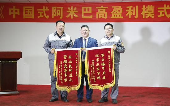 香港人文比佛利如何重新激活一家亏损4年的冷轧厂?