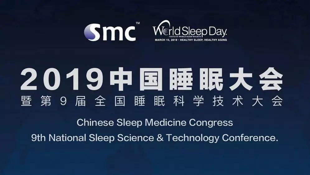 精选助眠装备,帮你开启轻松睡眠之旅