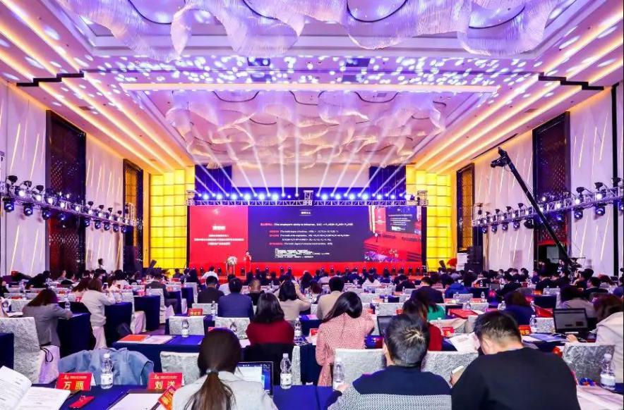 人效提升 文化助力丨2019中国房地产雇主影响