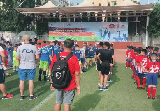 """""""丝路起点杯""""一带一路国际青少年足球文化节落幕"""