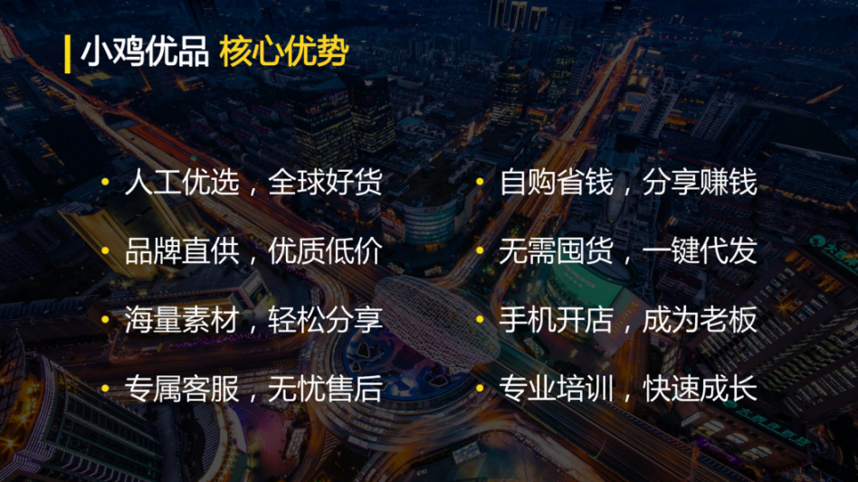 http://www.xqweigou.com/dianshangjinrong/67757.html