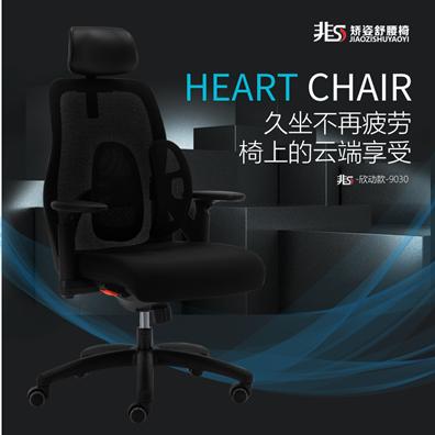 全球首款:腰托可前后移动的椅子在安吉诞生