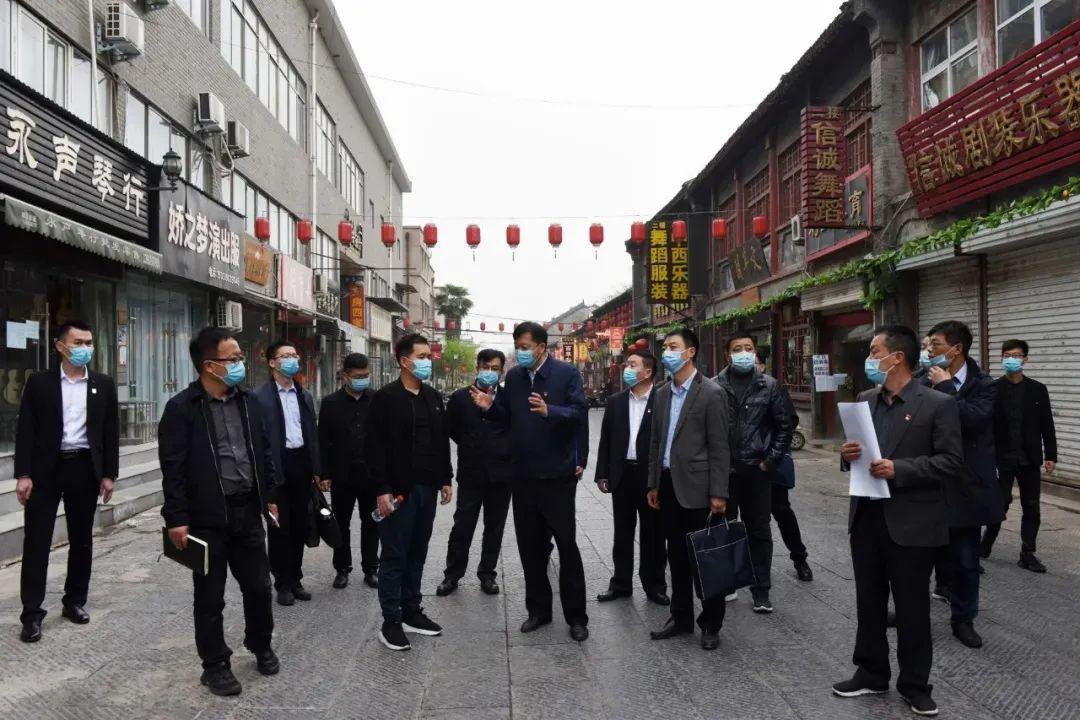 洛阳市老城区领导调研古城区域工作 区委书记牛刚带队 王渡升陪同
