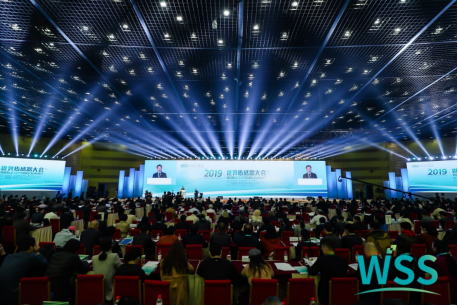 2019世界传感器科技创新高峰论坛在郑州成