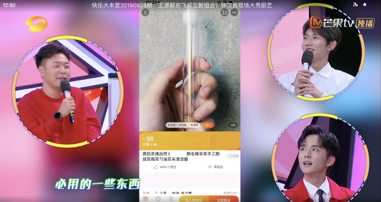 http://www.110tao.com/dianshangjinrong/81494.html
