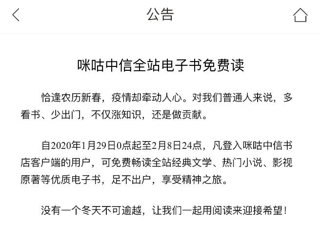 C:\Users\migu\AppData\Local\Temp\WeChat Files\252feec2778e2ad86cb43391802d530.jpg