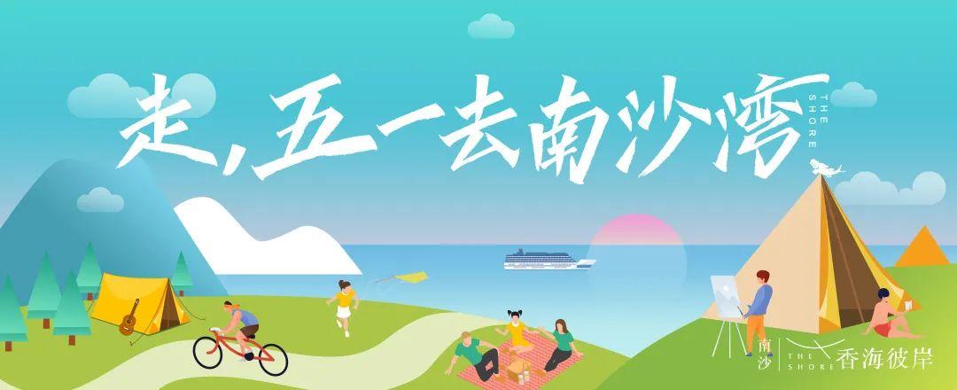 這個絕美的好地方,竟然就藏在廣州南端!