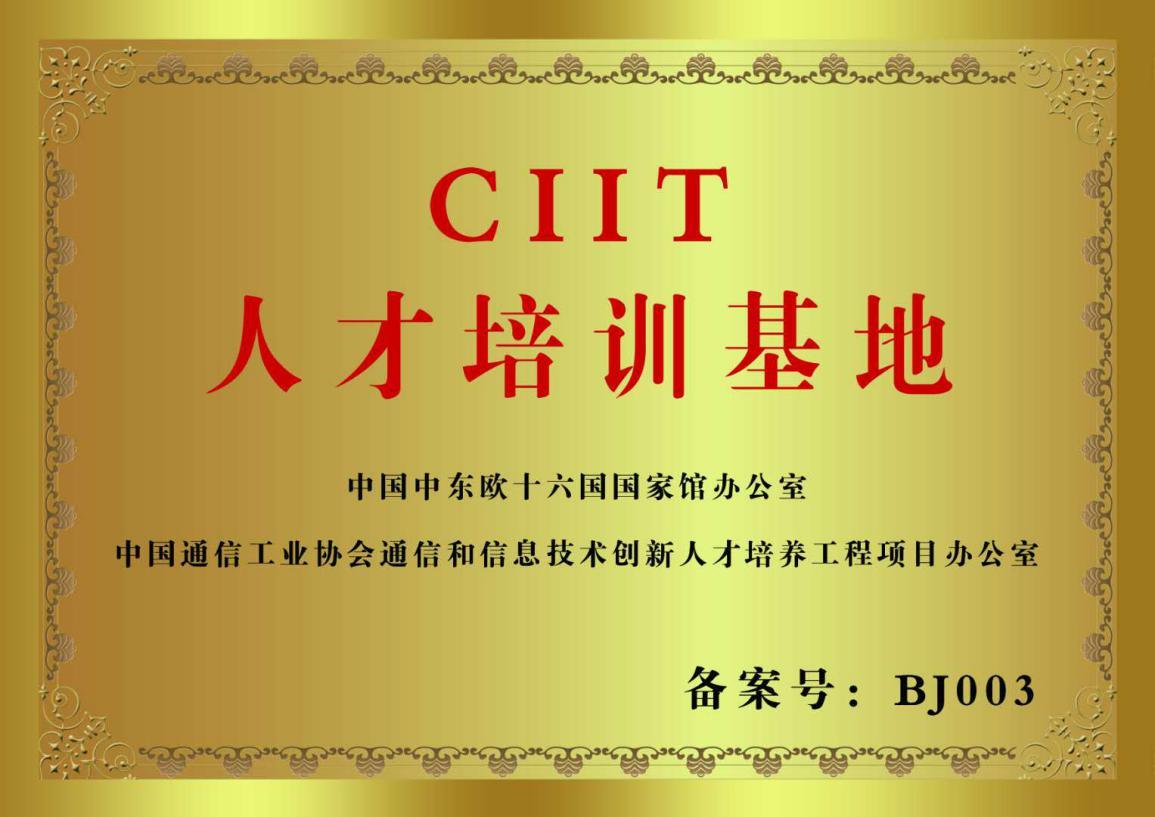 C:\Users\ADMINI~1\AppData\Local\Temp\WeChat Files\1dc6e955d3b586b664d99c8f281f699.jpg