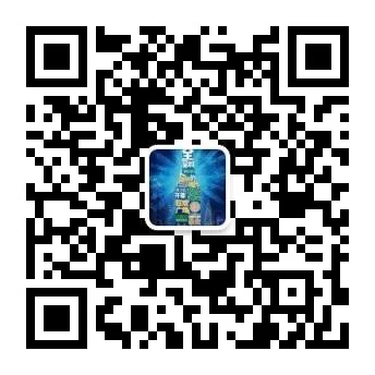 深圳国际啤酒节盛大开幕,夏日狂欢嗨不停!