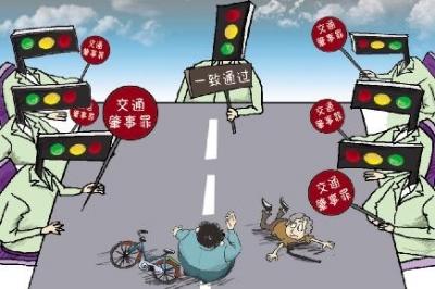 鑫梓润江门分公司开展学习交通安全肇事处罚规定及交通安全教育培训