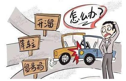 鑫梓润佛山分公司开展学习交通安全肇事处罚规定及交通安全教育培训