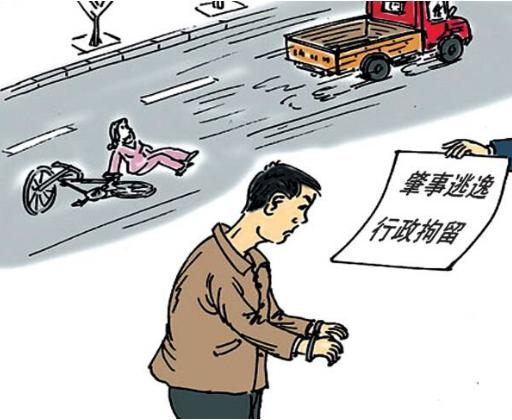鑫梓润东莞分公司开展学习交通安全肇事处罚规定及交通安全教育培训