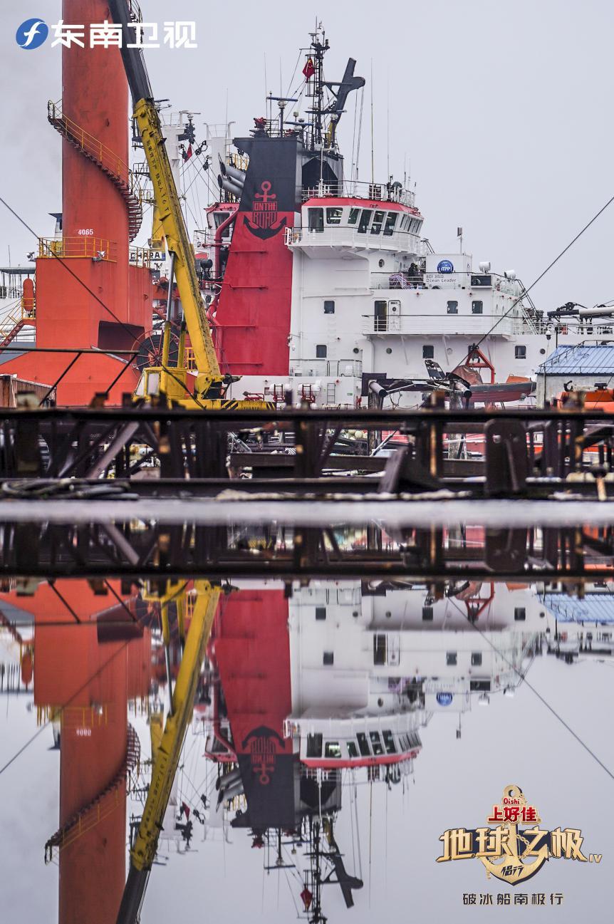 """""""北京号""""的第一天 揭开这艘斥资上亿元破冰船的""""里子"""""""