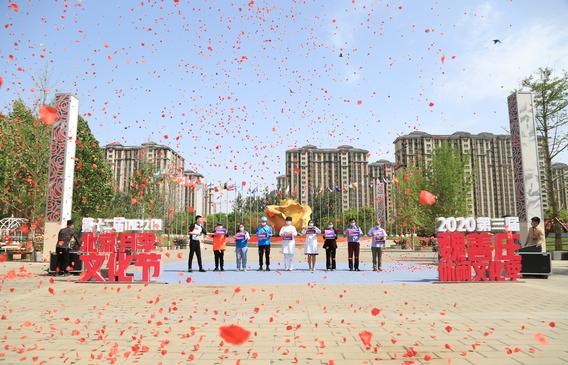 第十二届北京月季文化节在大兴正式开幕