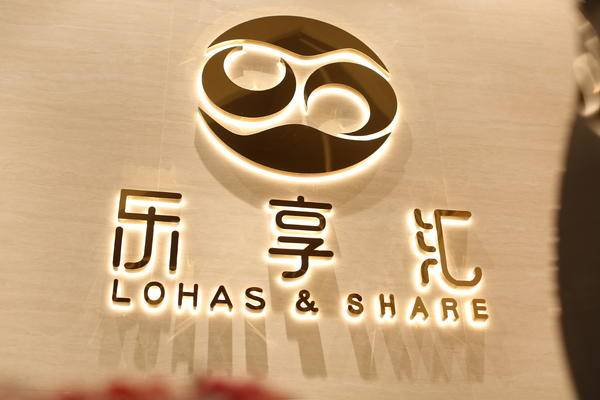 http://www.kmshsm.com/kejizhishi/36883.html