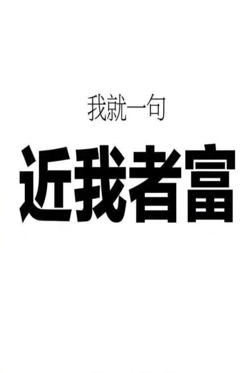 QQ图片20181130202608