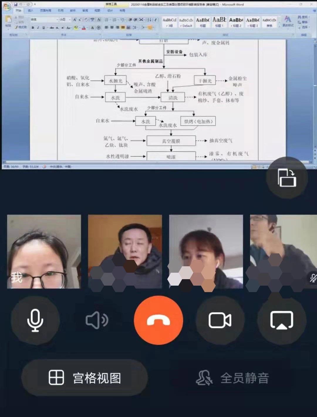 C:\Users\ADMINI~1\AppData\Local\Temp\WeChat Files\feacb68165de39afddada41cfb15f99.jpg