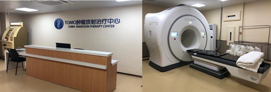 浙二国际医学中心TOMO肿瘤放疗设备 为肿瘤患者带来新福音
