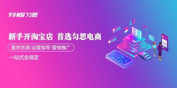 匀思:中国大学生创业数据报告,超过75%大学生具有创业意愿