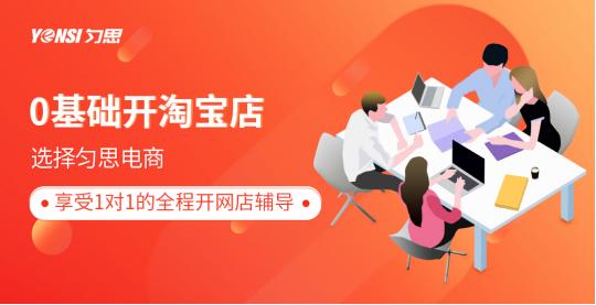 深圳匀思电子实现全民电商发展新突破 打造经济竞争新优势