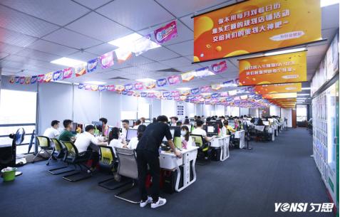 匀思电子商务有限公司谈618电商平台流量暴增 成中小企业转型契机