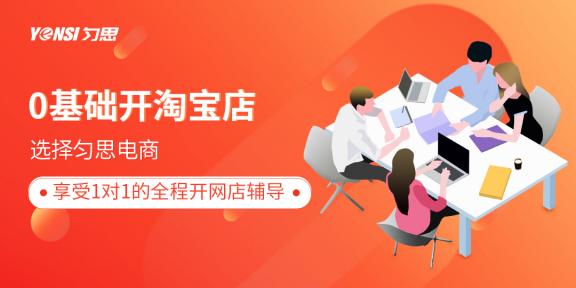"""天猫正式开启""""新品牌成长计划"""",计划在2年内助推5000个品牌成为所在行业的""""独角兽"""""""