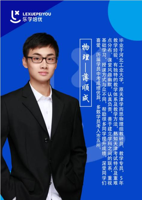 http://www.freychet.com/shumakeji/785225.html