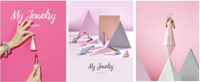 法国品牌AGATHA嫒佳莎引领全球美妆进入轻奢时代!