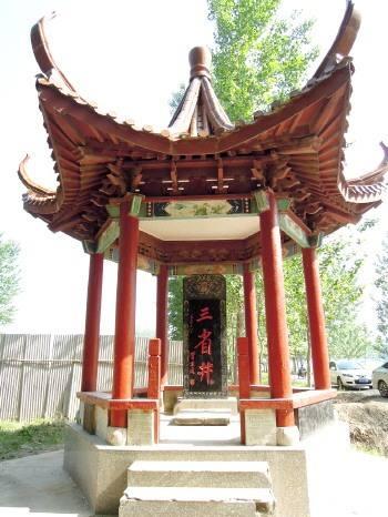 """平谷这个地方,可以一脚""""踏上""""京津冀"""