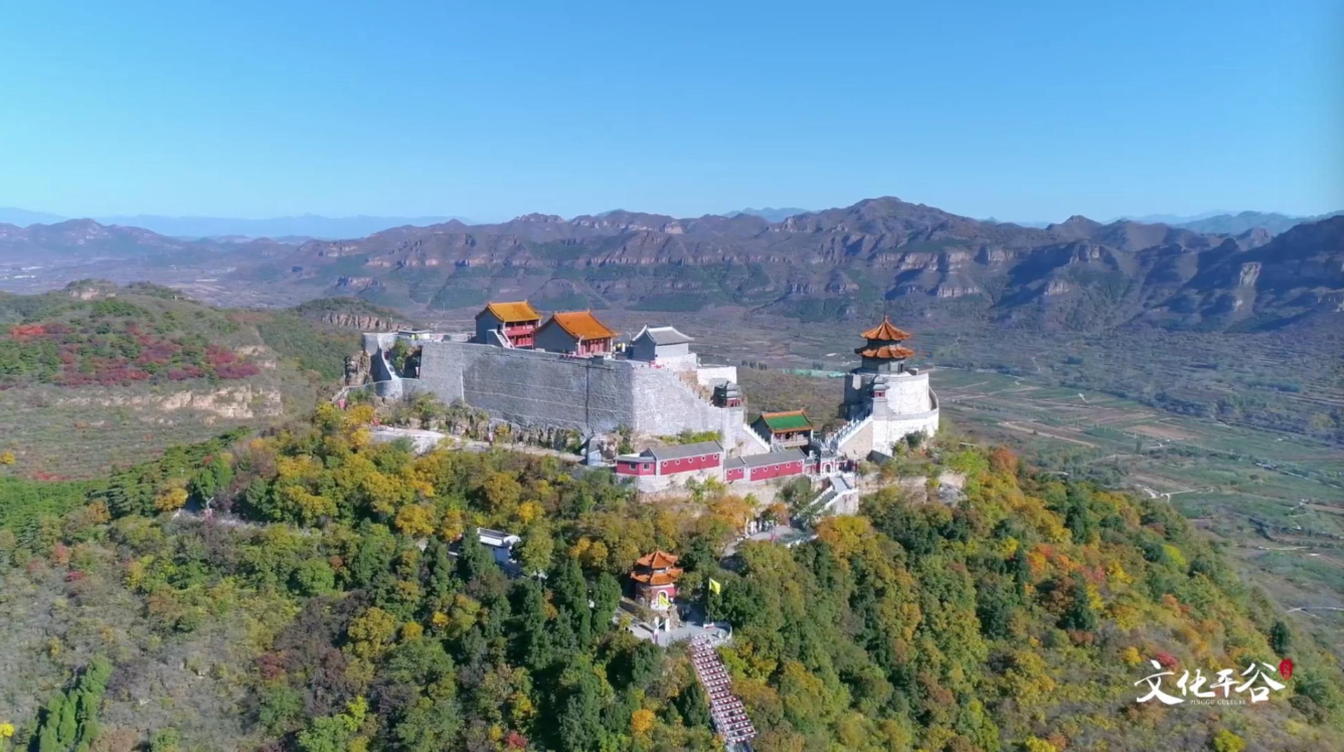 """错过平谷这座山,你就错过了""""皇帝家庙"""""""