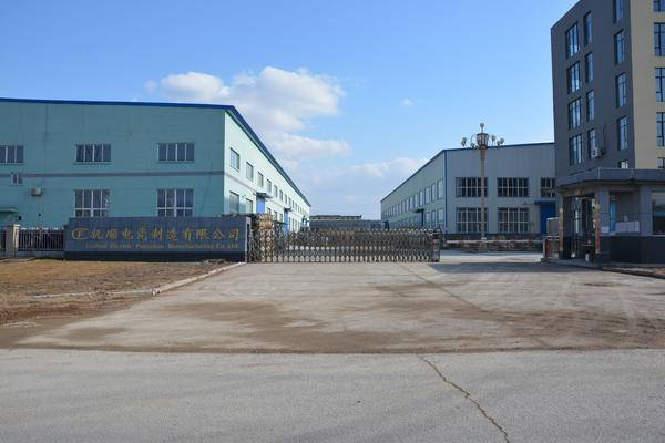 抚瓷公司:张北±500千伏柔性直流输电示范工程即将投运