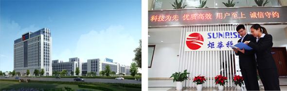 炬华科技:能源物联网设备和服务研发及生产销售的高新技术企业