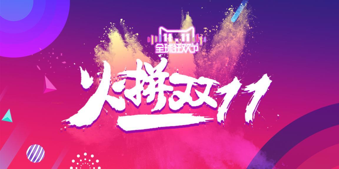 http://www.shangoudaohang.com/jinkou/225958.html